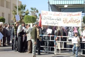 احتجاج الشهر العقارى امام المحافظة