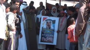 اخبار سيناء من موقع الاعتصام