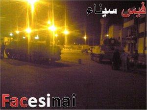 صورة من ميدان الحرية بالعريش خلال ساعات حظر التجول