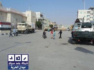الجيش والشرطة انتشرا فى ميدان الحرية منذ صباح الاثنين