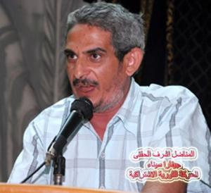 المناضل اشرف الحفنى .. جيفارا سيناء