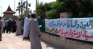 اعتضام امام محافظة شمال سيناء تصوير مصطفى سنجر