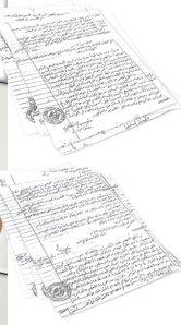 مستندات التحقيق مع مبارك