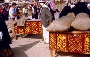 """"""" تراث """" سوق الخميس بالعريش فى الثمانينات"""