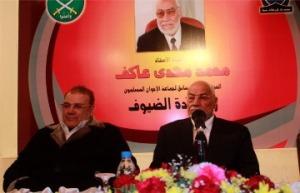 مهدى عاكف وحسن راتب فى جامعة سيناء الخاصة