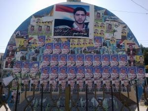 ميدان الشهداء فى مدينة الشيخ زويد بشمال سيناء