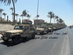 منصات اطلاق صواريخ مصرية مضادة للدروع فى سيناء