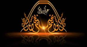 اضحى مبارك - اخبار سيناء