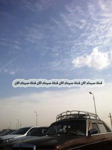 بالصورة الطائرات الاسرائيلية اخترقت اجواء سيناء