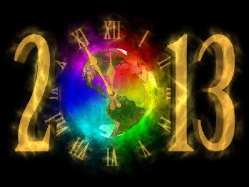 عام سعيد جديد 2013