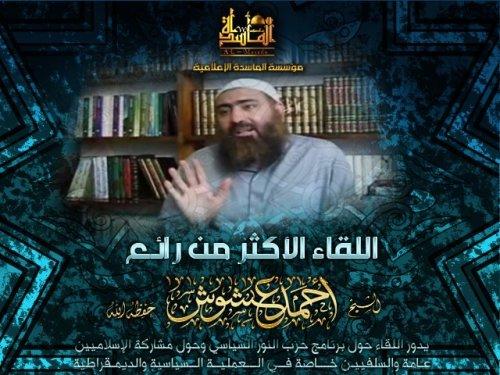 الشيخ احمد عشوش فى سيناء