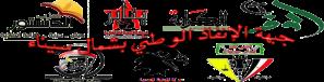 جبهة-الإنفاذ-الوطني-بشمال-سيناء