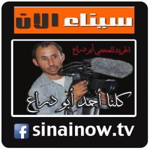 كلنا احمد ابو ذراع